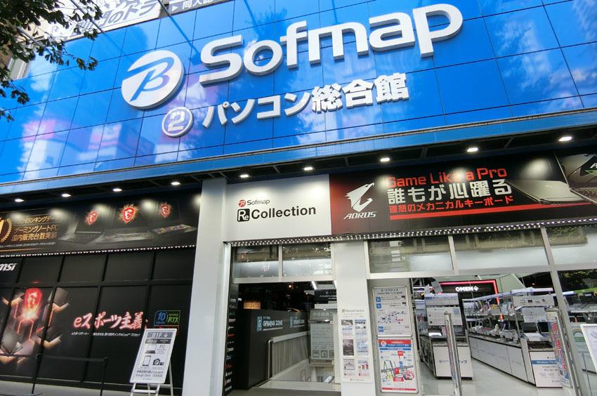 ソフマップAKIBA②号店 パソコン総合館 店舗情報&応援メッセージを送る
