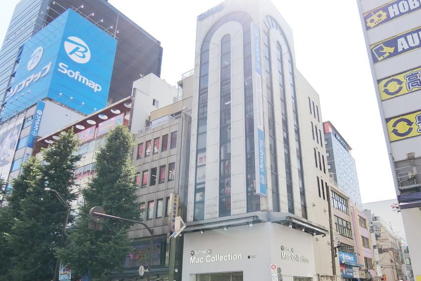ソフマップAKIBA③号店 MacCollection 店舗情報&応援メッセージを送る