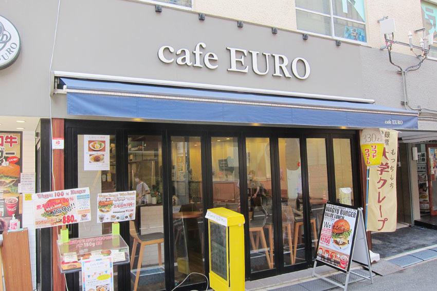 café EURO 店舗情報&応援メッセージを送る