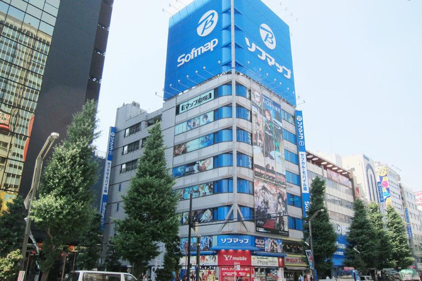 ソフマップAKIBA①号店 サブカル・モバイル館 店舗情報&応援メッセージを送る