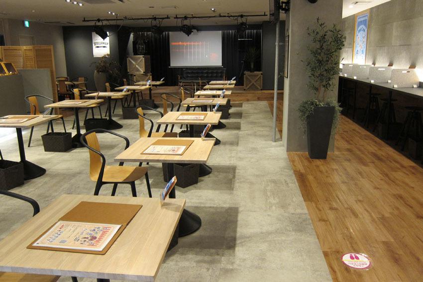 STELLAMAP Cafe 店舗情報&応援メッセージを送る