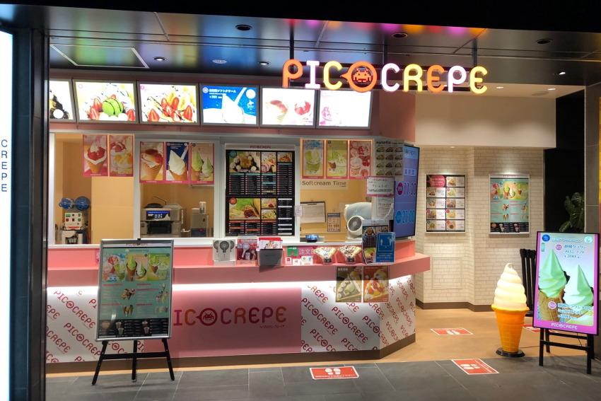 ピコクレープ 秋葉原東西自由通路店 店舗情報&応援メッセージを送る
