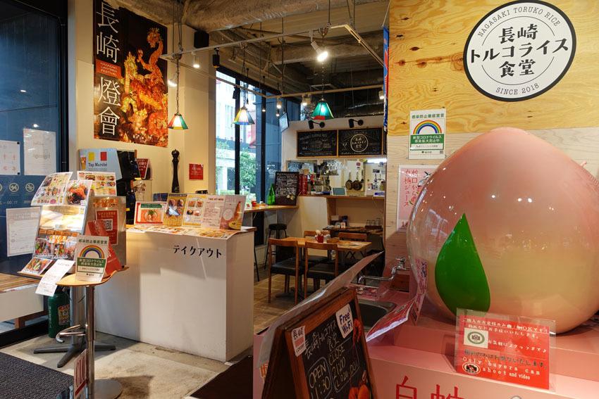 長崎トルコライス食堂 店舗情報&応援メッセージを送る