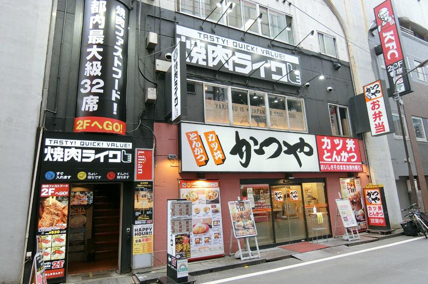 焼肉ライク秋葉原電気街店 店舗情報&応援メッセージを送る
