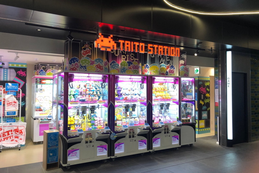 タイトーステーション 秋葉原東西自由通路店 店舗情報&応援メッセージを送る