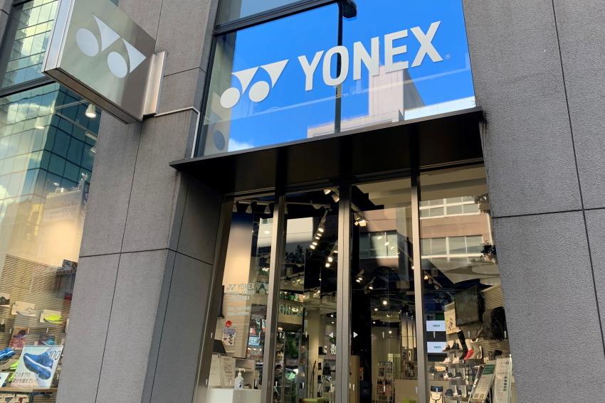 ヨネックスフィッティングスタジオ秋葉原 店舗情報&応援メッセージを送る