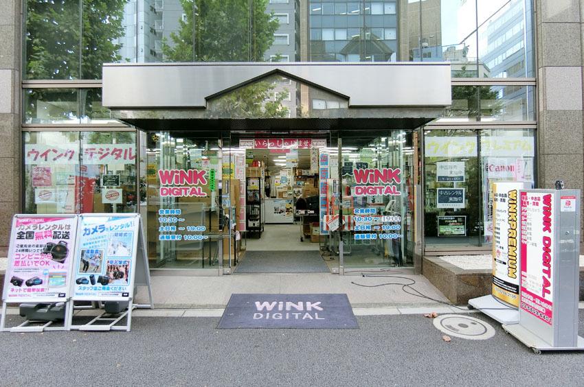 ウインクデジタル秋葉原店/ウインク買取ドットコム 店舗情報&応援メッセージを送る