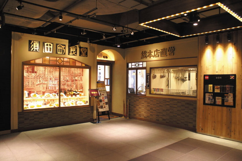 須田町食堂 秋葉原UDX店 店舗情報&応援メッセージを送る