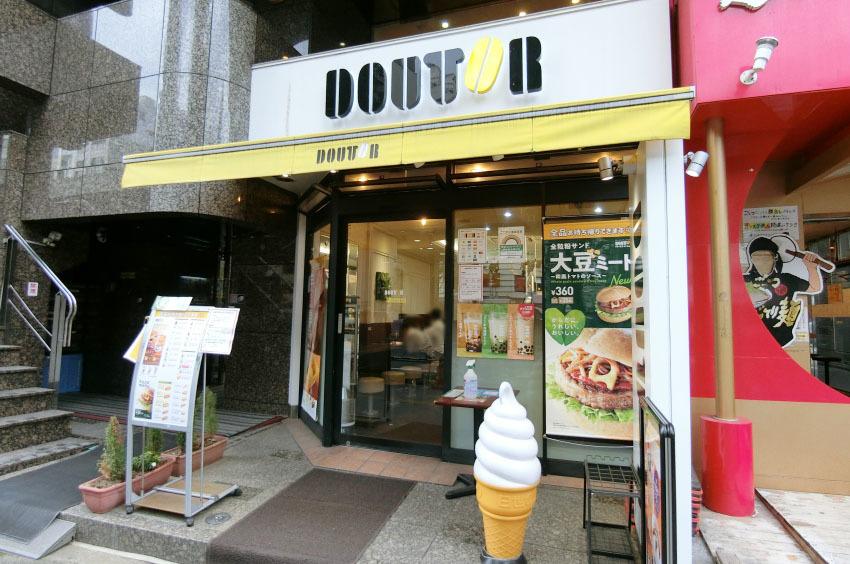 ドトールコーヒーショップ 神田松永町店 店舗情報&応援メッセージを送る