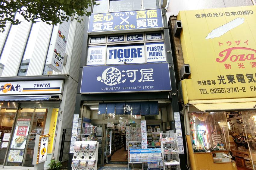 駿河屋 秋葉原アニメ・ホビー館 店舗情報&応援メッセージを送る