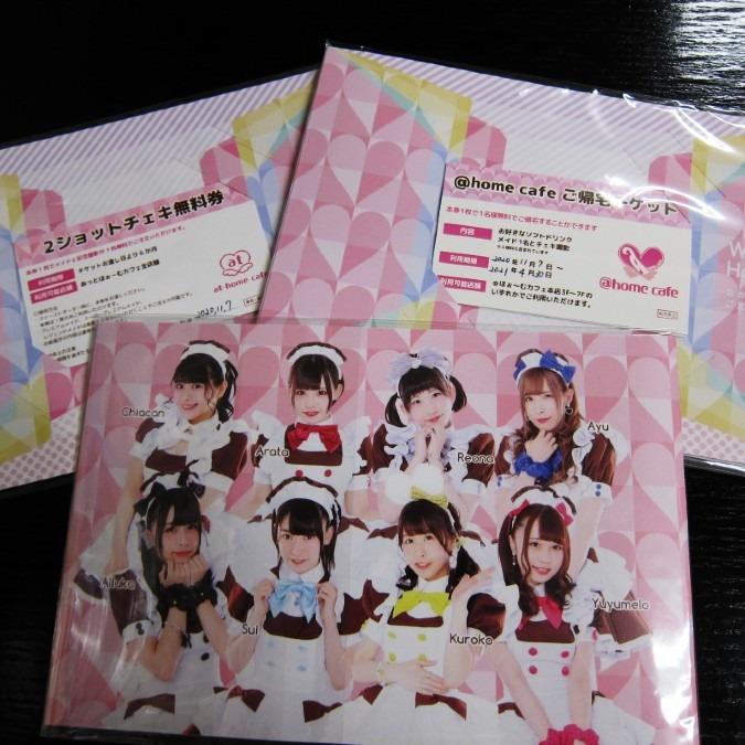 【@home cafe】ご帰宅チケット・2ショットチェキ無料券