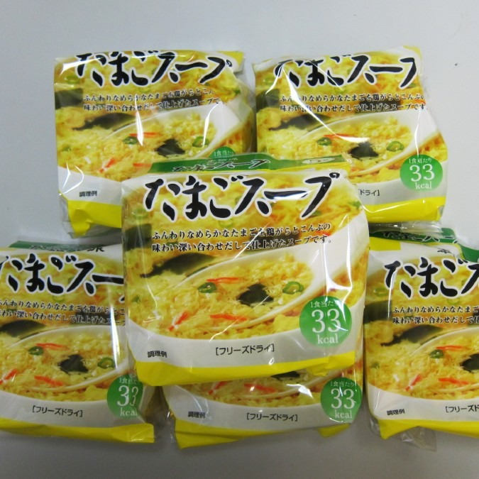 【荒木商店】たまごスープ5食入りを10名さま