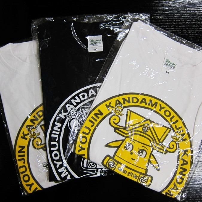 【楽(らく)】江戸っ子みこしーTシャツを18名様にプレゼント!