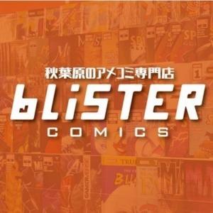 BLISTER COMICS