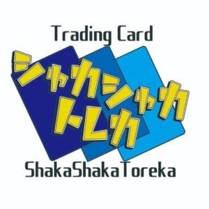 カードショップ シャカシャカトレカ