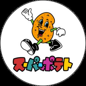 スーパーポテト 秋葉原店