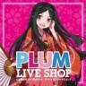 PLUM LIVE SHOP 秋葉原店