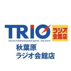 TRIO ラジ館店