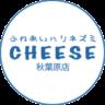 CHEESE 秋葉原店