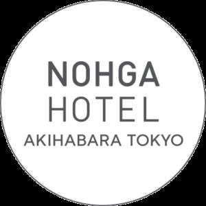 ノーガホテル 秋葉原 東京│NOHGA HOTEL AKIHABARA TOKYO
