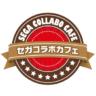 SEGA COLLABO CAFE STAND