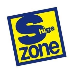 Shigezone