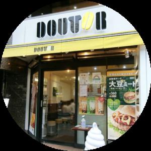 ドトールコーヒーショップ 神田松永町店