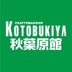 コトブキヤ 秋葉原館