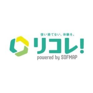 ソフマップAKIBA⑤号店 中古デジタル館 買取センター