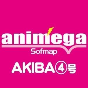 アニメガ×ソフマップ AKIBA④号店