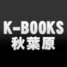 K-BOOKS 秋葉原本館/MEN'S館